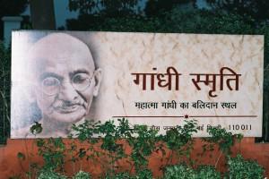 Gandhi_Smriti_Museum,_New_Delhi