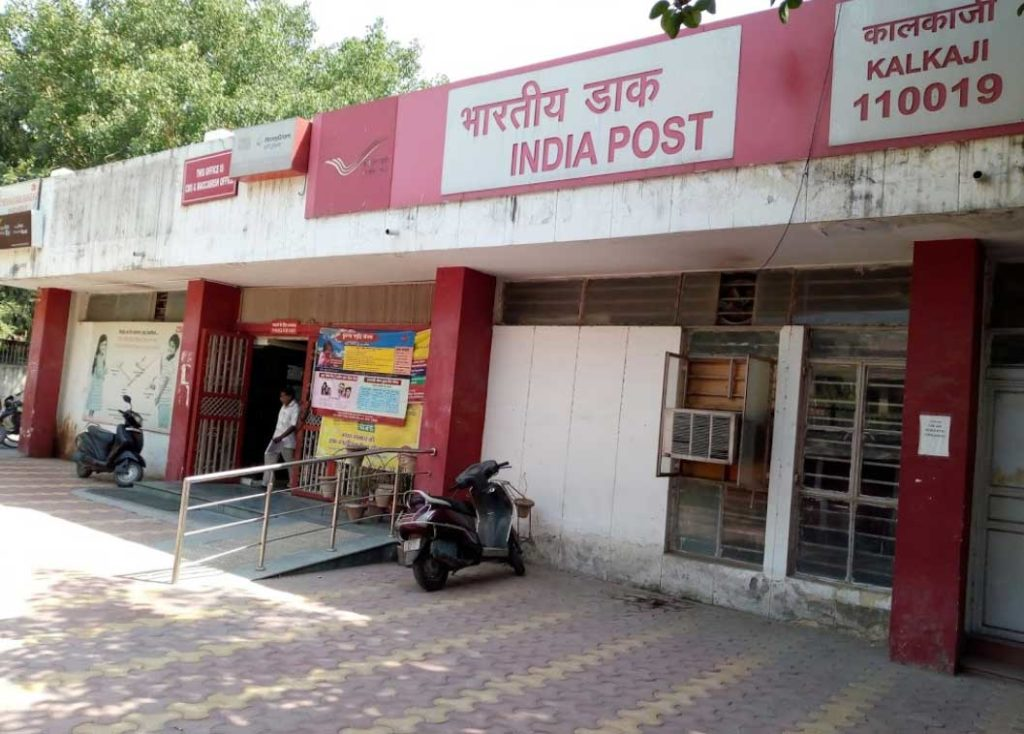 kalkaji post office
