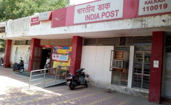 kalkaji post office